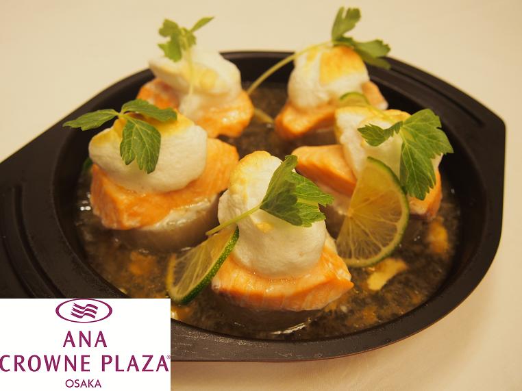 大根とサーモンの柚子胡椒コンソメブレゼ ライム風味の淡雪焼き