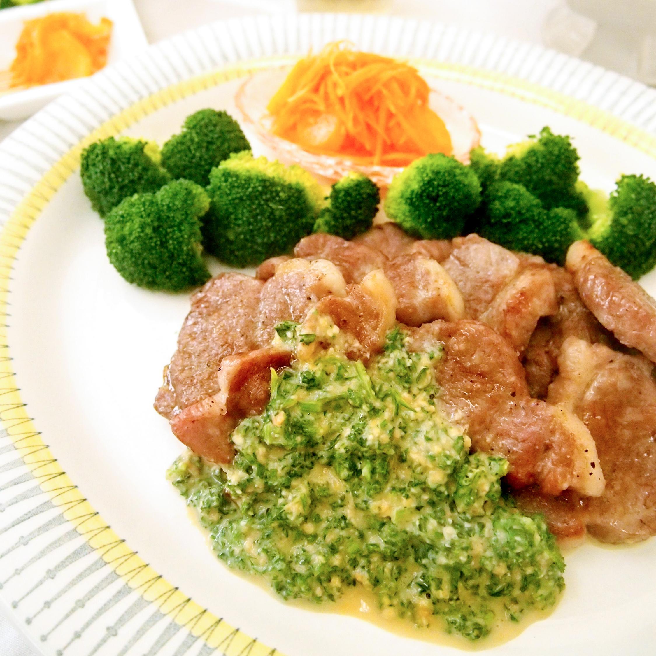 豚肉のグリル パセリソース