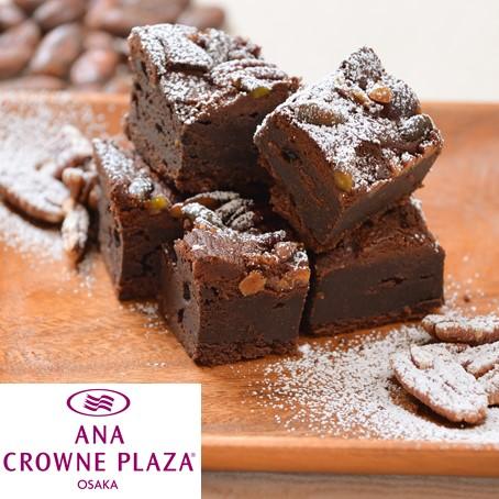 チョコレートとクルミのブラウニー