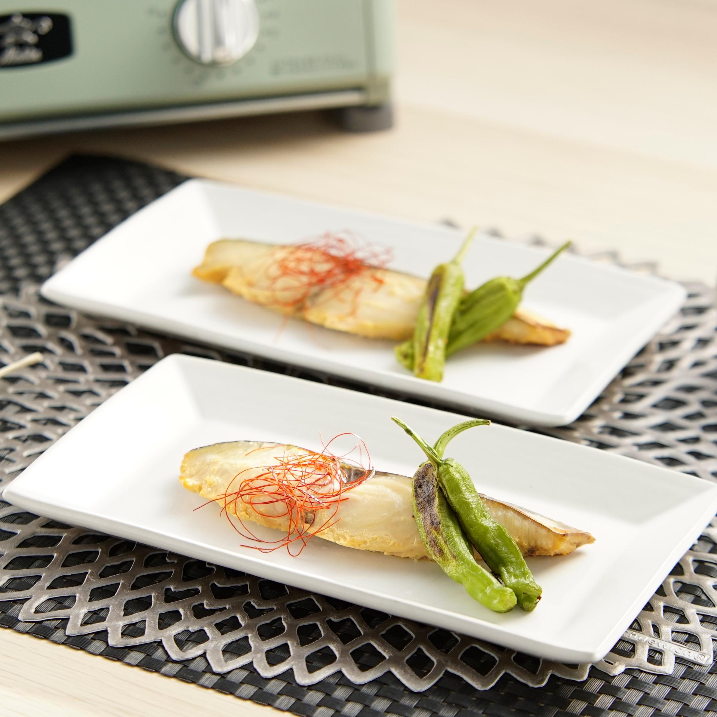 魚の味噌ヨーグルト焼き