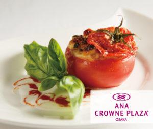 トマトとシーフードの丸ごとロースト