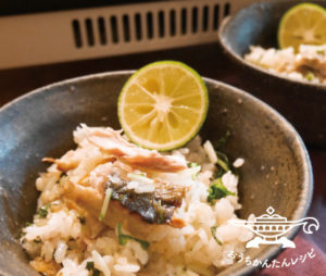 秋の味覚さんまの混ぜ焼きご飯
