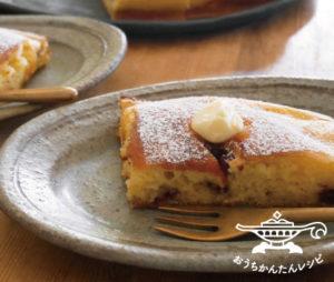 あずきバターのホットケーキ